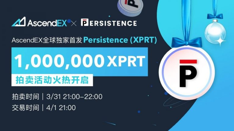 Persistence Listing and Integration on AscendEX
