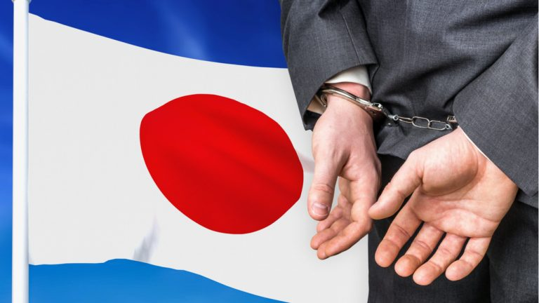Japanese Court Sentenced a Bitcoin Tax Evader to Spend One Year in Prison
